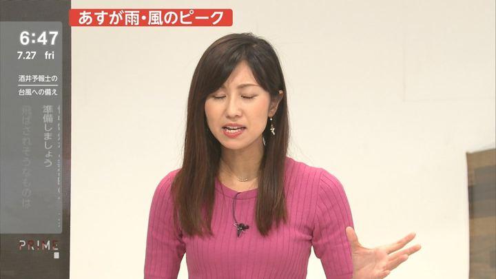 2018年07月27日酒井千佳の画像17枚目