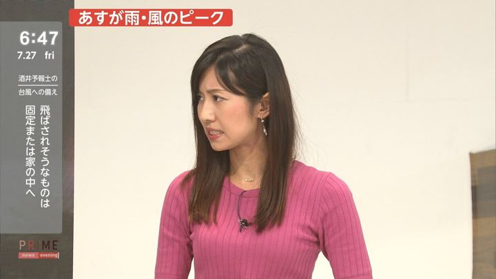 2018年07月27日酒井千佳の画像18枚目