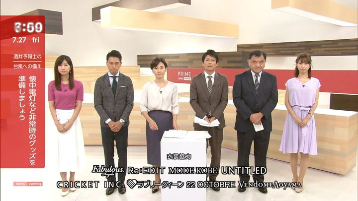 2018年07月27日酒井千佳の画像19枚目