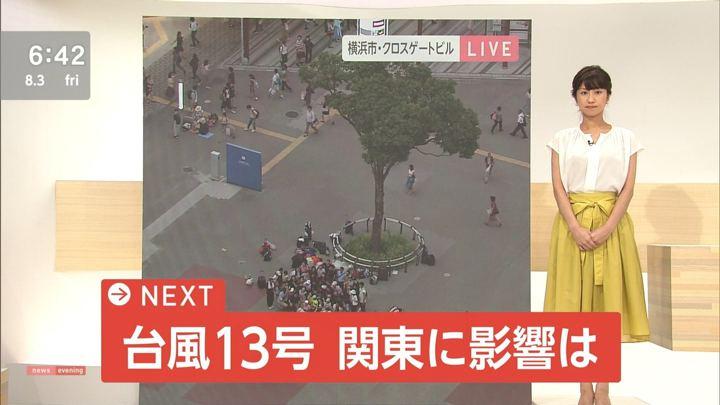 2018年08月03日酒井千佳の画像02枚目