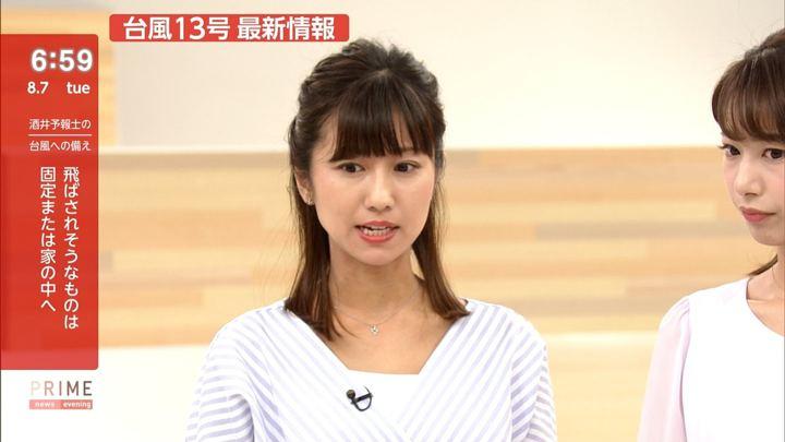 2018年08月07日酒井千佳の画像07枚目