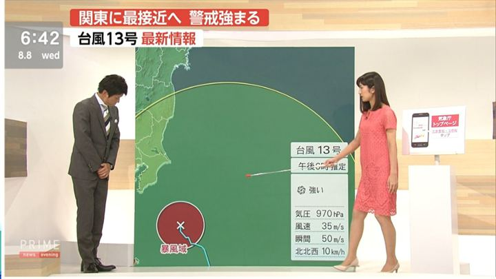 2018年08月08日酒井千佳の画像10枚目
