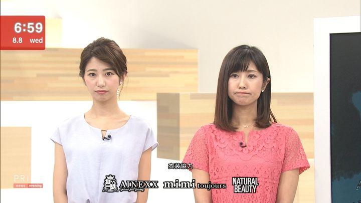 2018年08月08日酒井千佳の画像17枚目