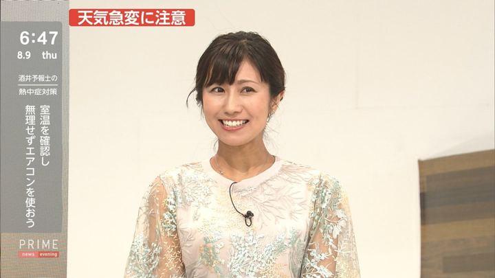 2018年08月09日酒井千佳の画像13枚目