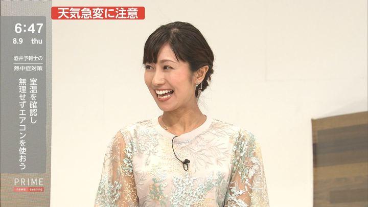 2018年08月09日酒井千佳の画像14枚目