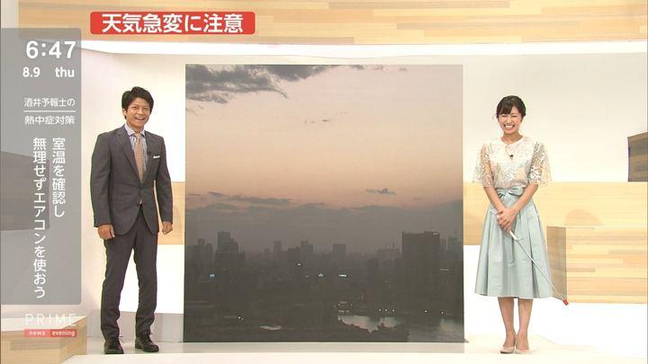 2018年08月09日酒井千佳の画像15枚目