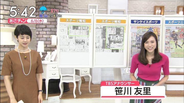 2018年06月06日笹川友里の画像02枚目