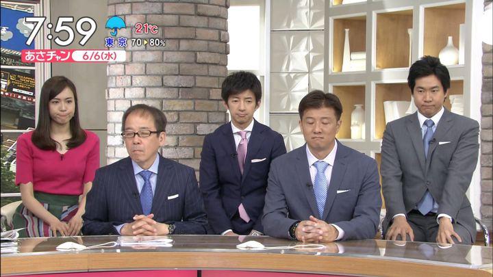 2018年06月06日笹川友里の画像09枚目