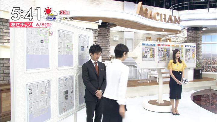 2018年06月08日笹川友里の画像01枚目