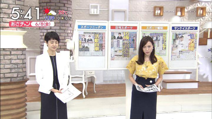2018年06月08日笹川友里の画像02枚目