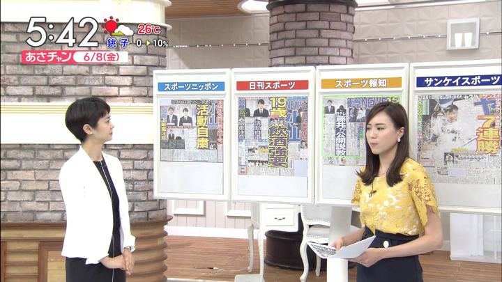 2018年06月08日笹川友里の画像03枚目