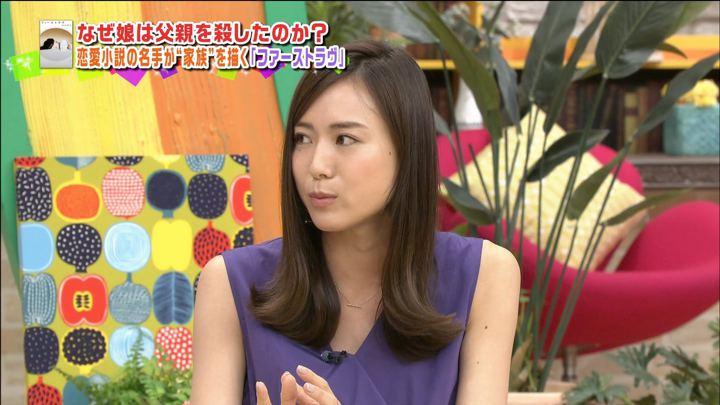 2018年06月09日笹川友里の画像02枚目