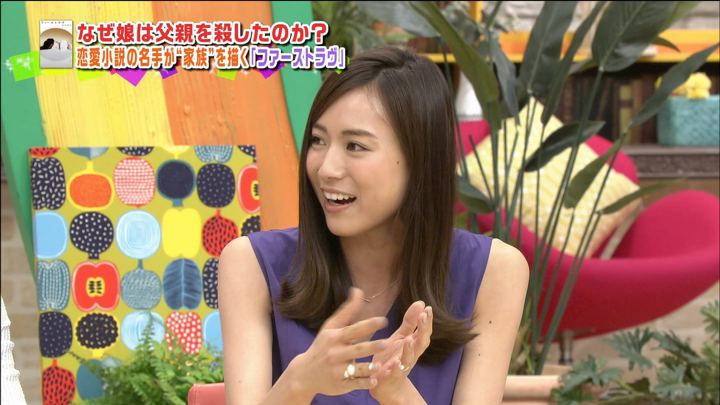 2018年06月09日笹川友里の画像04枚目