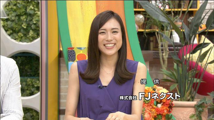 2018年06月09日笹川友里の画像06枚目