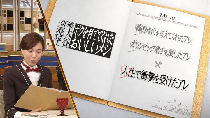 2018年06月09日笹川友里の画像13枚目