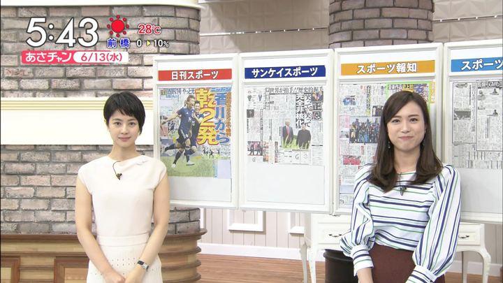 2018年06月13日笹川友里の画像04枚目