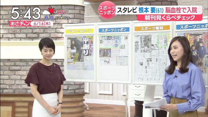 2018年06月14日笹川友里の画像03枚目