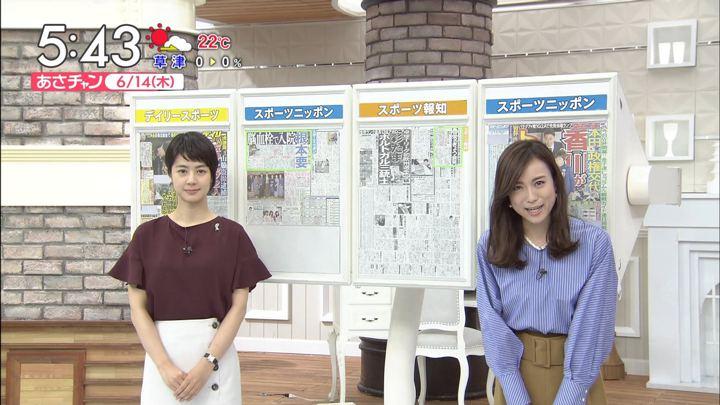 2018年06月14日笹川友里の画像04枚目