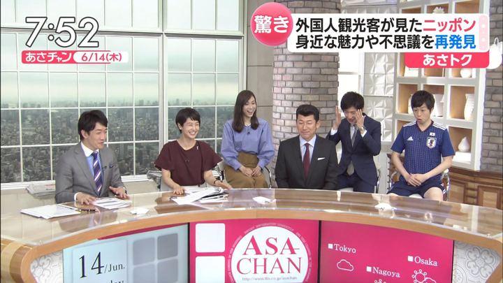 2018年06月14日笹川友里の画像10枚目