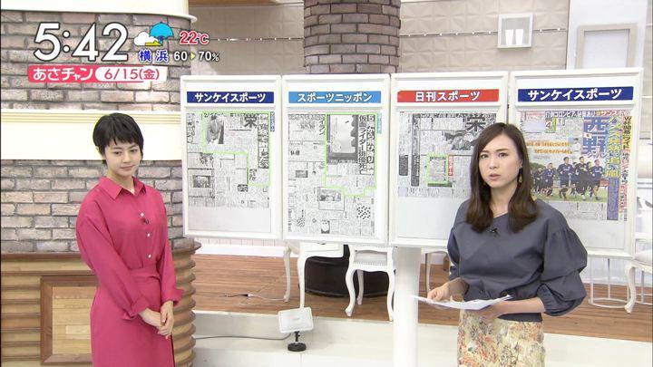 2018年06月15日笹川友里の画像03枚目