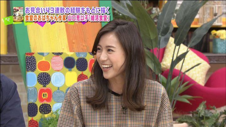 笹川友里 王様のブランチ 人生最高レストラン (2018年06月16日放送 22枚)