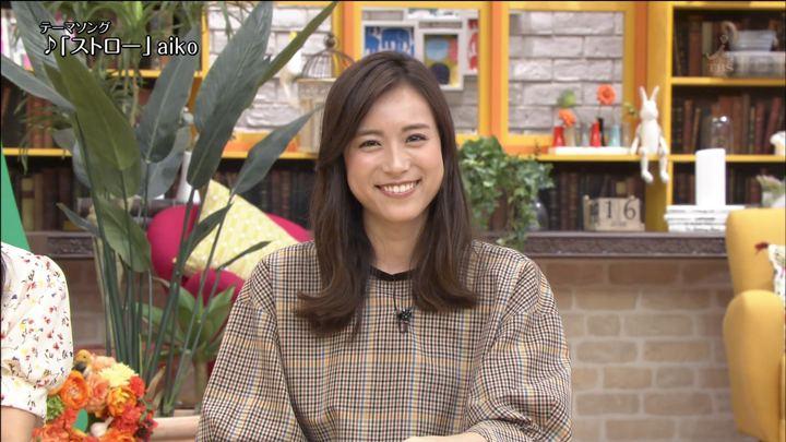 2018年06月16日笹川友里の画像07枚目