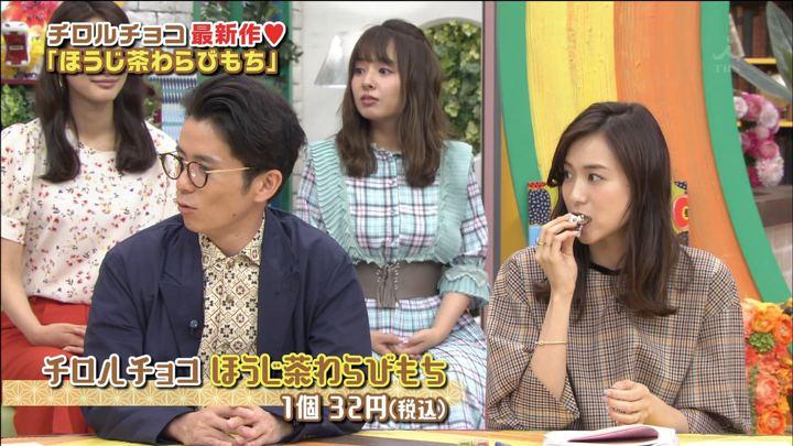 2018年06月16日笹川友里の画像10枚目
