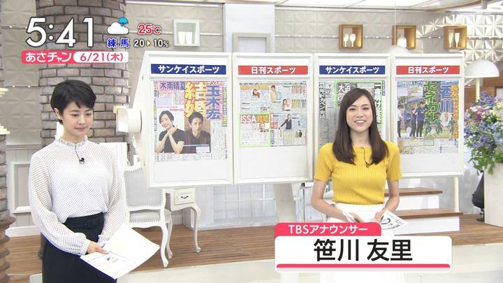 2018年06月21日笹川友里の画像02枚目