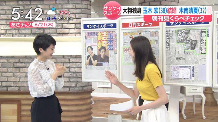 2018年06月21日笹川友里の画像04枚目