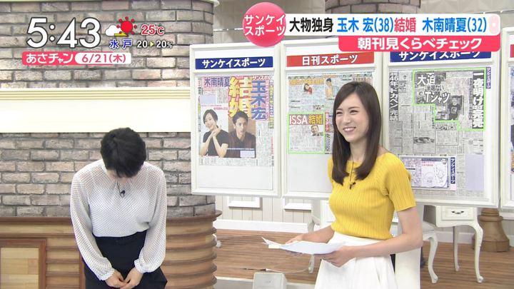 2018年06月21日笹川友里の画像05枚目