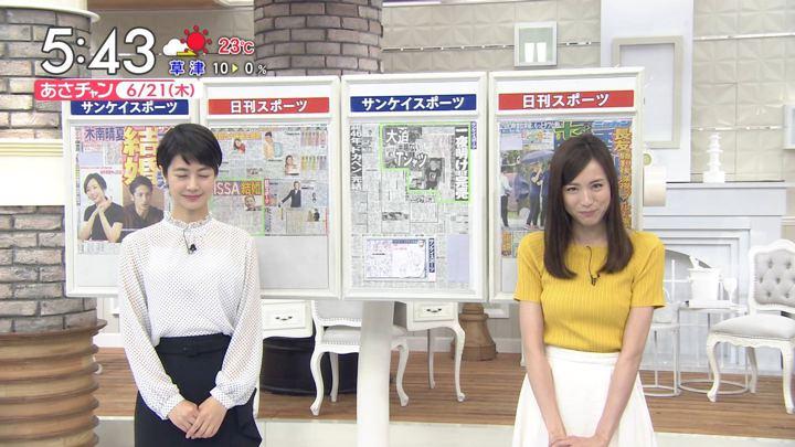 2018年06月21日笹川友里の画像06枚目