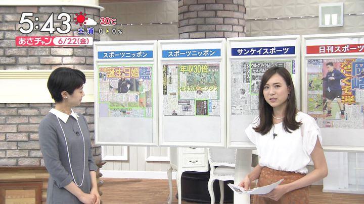 2018年06月22日笹川友里の画像03枚目