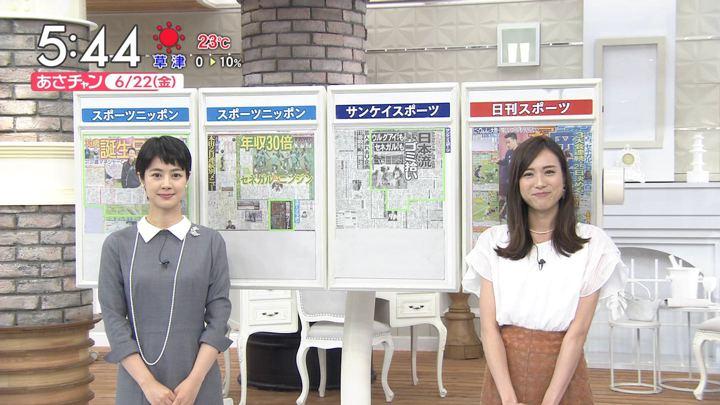 2018年06月22日笹川友里の画像04枚目