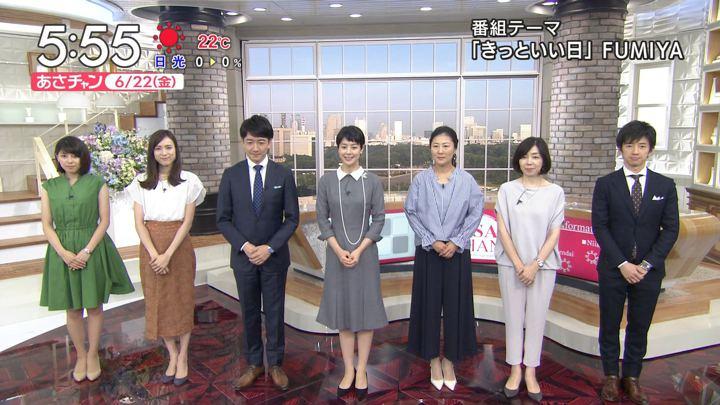 2018年06月22日笹川友里の画像05枚目