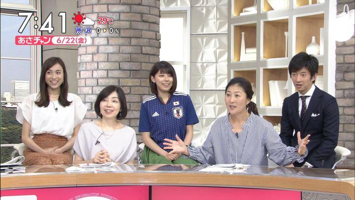 2018年06月22日笹川友里の画像09枚目