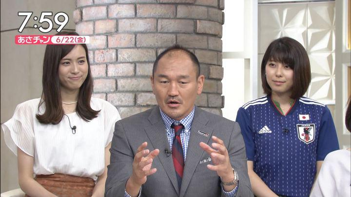 2018年06月22日笹川友里の画像10枚目