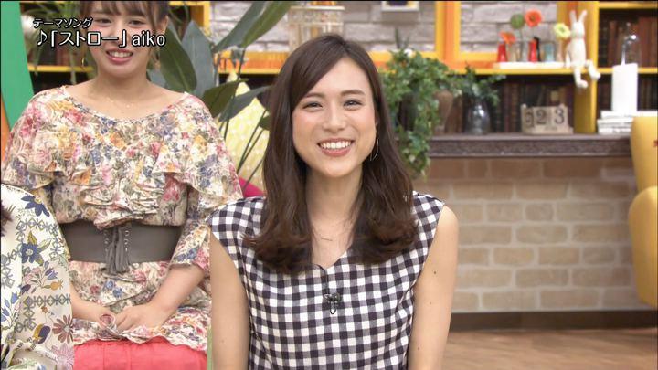 2018年06月23日笹川友里の画像05枚目