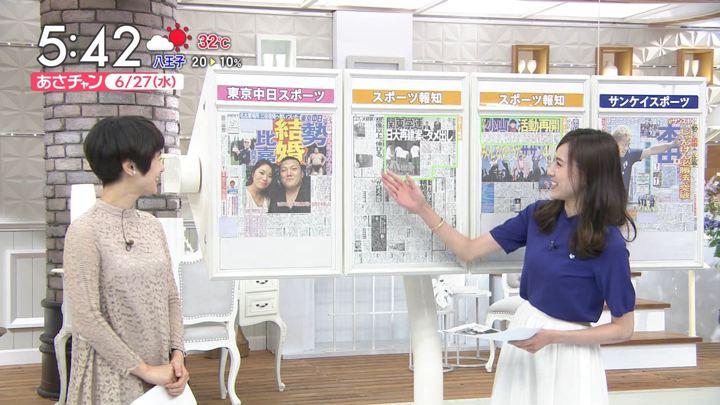 2018年06月27日笹川友里の画像03枚目