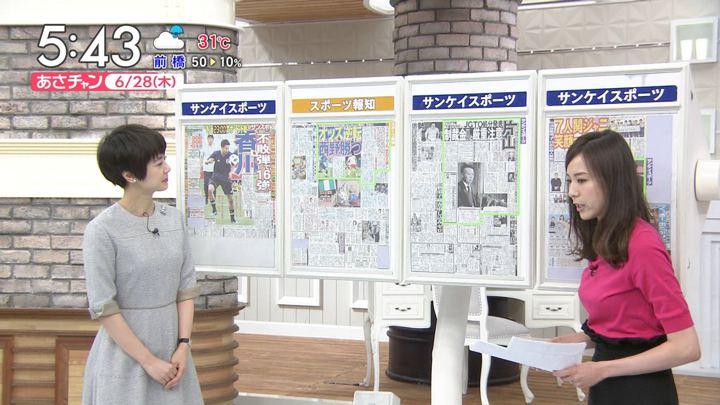 2018年06月28日笹川友里の画像03枚目