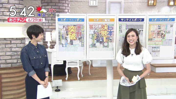 2018年06月29日笹川友里の画像02枚目