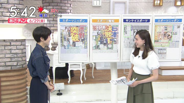 2018年06月29日笹川友里の画像03枚目