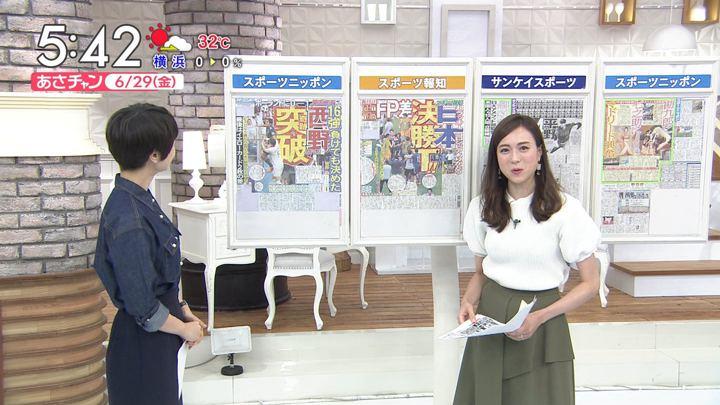 2018年06月29日笹川友里の画像04枚目