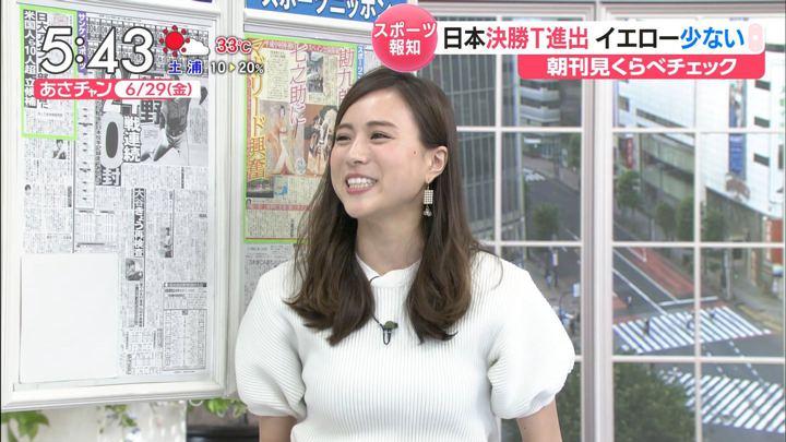 2018年06月29日笹川友里の画像05枚目