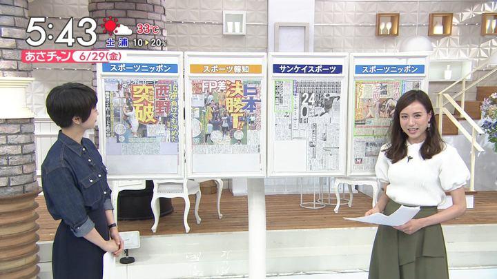 2018年06月29日笹川友里の画像06枚目