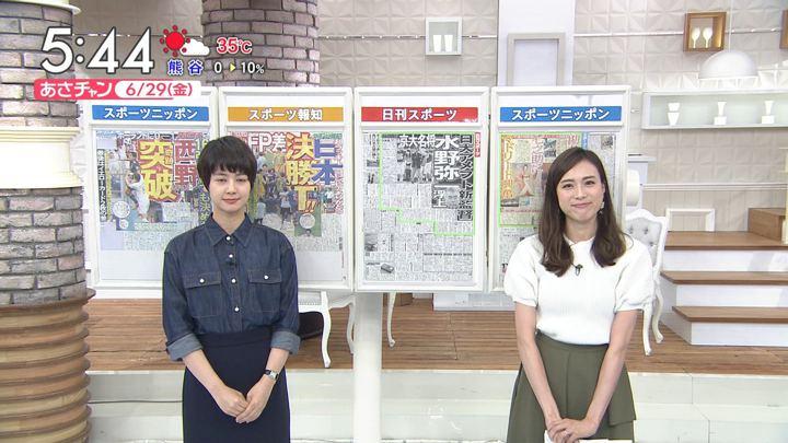 2018年06月29日笹川友里の画像07枚目