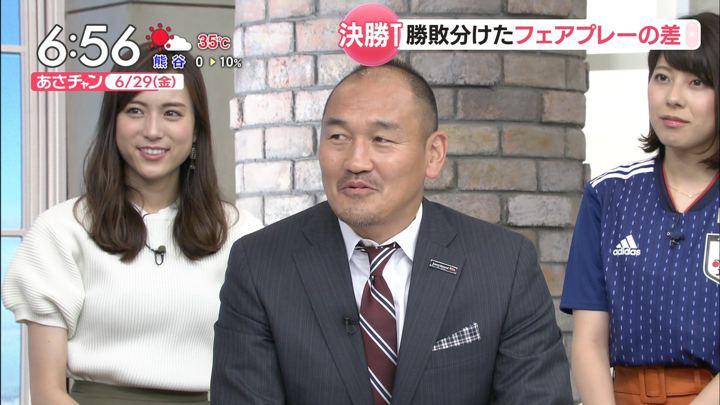 2018年06月29日笹川友里の画像09枚目
