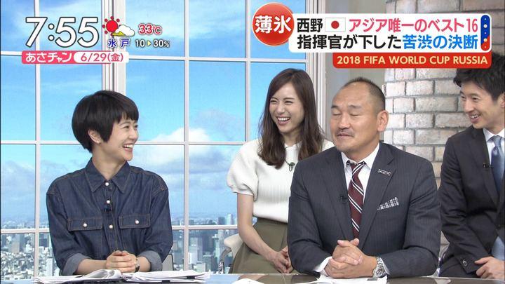 2018年06月29日笹川友里の画像12枚目