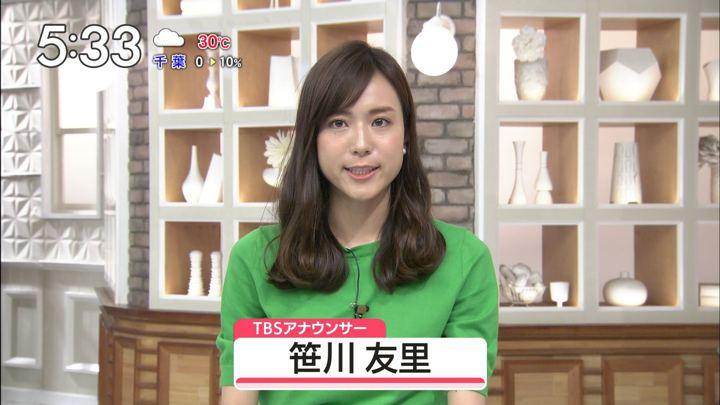 2018年07月04日笹川友里の画像02枚目