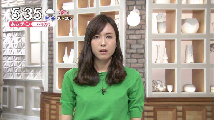 2018年07月04日笹川友里の画像03枚目