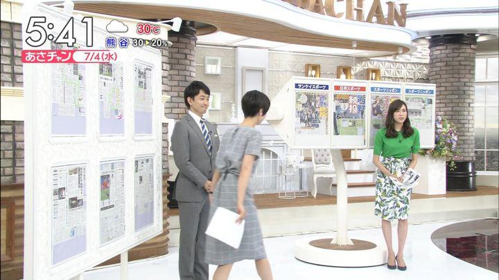 2018年07月04日笹川友里の画像04枚目